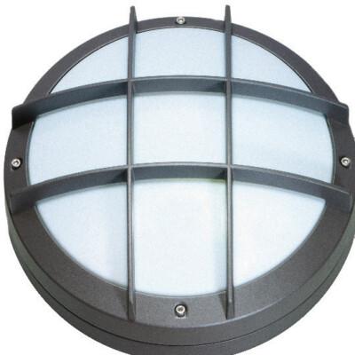 Stropna zidna svjetiljka ALTO