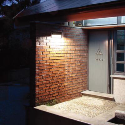 Stropna zidna svjetiljka 91217